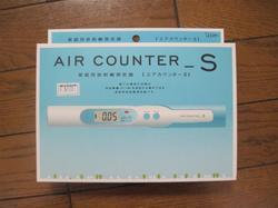air1_R.jpg