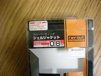 f-05d-2_R.jpg