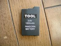 jig_battery_R.jpg