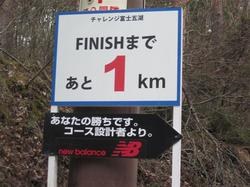last1_R.jpg