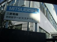 mitsubishi1_R.JPG
