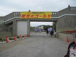 okinawa2_R.jpg