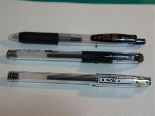 pen2_R.JPG