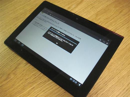 sony-tablet_R.jpg