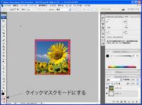 washi_no3.jpg